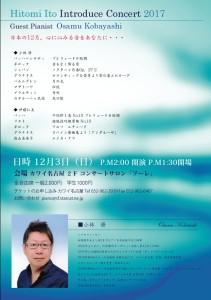 IMG_4461 (2)
