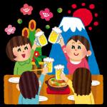 shinnenkai_joshikai